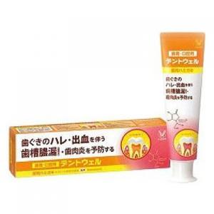 【医薬部外品】デントウェル 歯周口腔用 薬用ハミガキ 100g