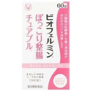 2種類の乳酸菌+生薬+消泡剤がおなかのハリを改善します。
