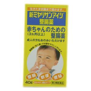 【第3類医薬品】ミヤリサン製薬 新ミヤリサンアイジ整腸薬 40g