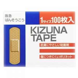 キズナテープ 1サイズ 100枚入り|ladydrugheartshop