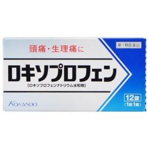 【第1類医薬品】ロキソプロフェン錠 12錠 「クニヒロ」【セルフメディケーション税制対象】|ladydrugheartshop