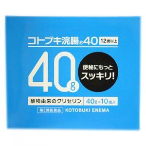 【第2類医薬品】コトブキ浣腸 (40G×10個)|ladydrugheartshop