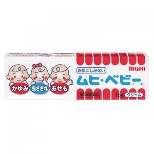 【第3類医薬品】ムヒベビーA 15g