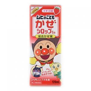 【第(2)類医薬品】ムヒのこどもかぜシロップSイチゴ味 12...