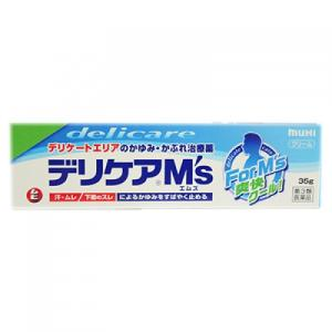 【第3類医薬品】デリケアM's 35g