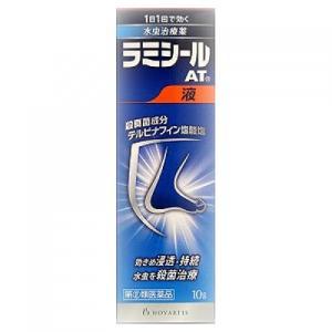 【第(2)類医薬品】ラミシールAT液 10g【セルフメディケーション税制対象】