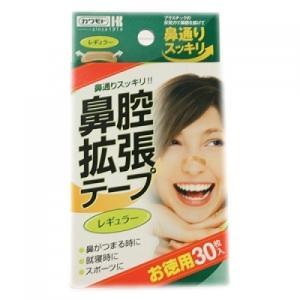 カワモト 鼻腔拡張テープ レギュラー  30枚入 ladydrugheartshop