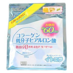 コラーゲン・ヒアルロン酸 徳用300g