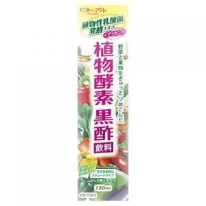 植物酵素黒酢飲料 720ml...