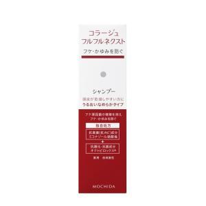 【医薬部外品】コラージュフルフル ネクストシャンプー 200ml
