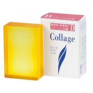 コラージュD石鹸 乾燥肌 100g