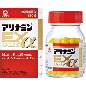 【第3類医薬品】アリナミンEX プラスα 180錠...