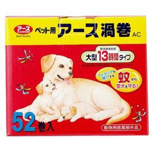 ペット用アース渦巻E 52巻 箱 線香皿無しの関連商品10