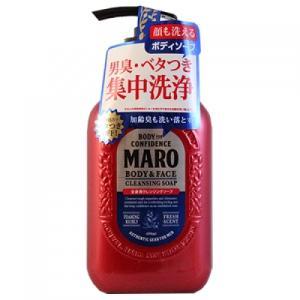 【ポイントボーナス】マーロ 全身用クレンジングソープ 450ml|ladydrugheartshop