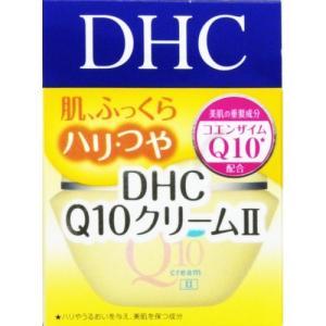 DHC Q10クリームII 20g【当日つく愛媛】|ladygoehime
