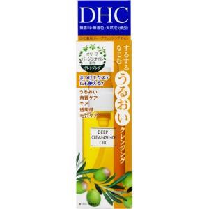 DHC ディープクレンジングオイル 70ml【当日つく愛媛】|ladygoehime