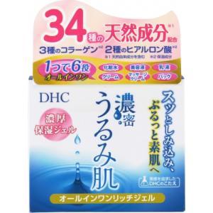DHC 濃密うるみ肌 オールインワンリッチジェル 120g【当日つく愛媛】|ladygoehime