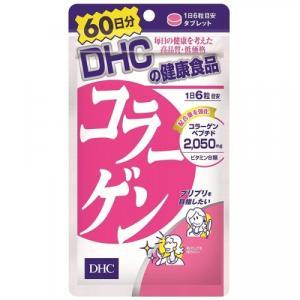 DHC コラーゲン 60日分 360粒【当日つく愛媛】|ladygoehime
