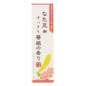 なた豆deすっきり 薔薇の香り 120g【当日つく愛媛】|ladygoehime