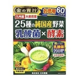 日本薬健 金の青汁 25種の純国産野菜 乳酸菌×酵素 60包【当日つく愛媛】|ladygoehime