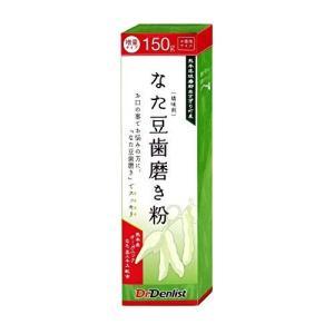 Dr.Denlist なた豆歯磨き粉 150g【当日つく愛媛】|ladygoehime