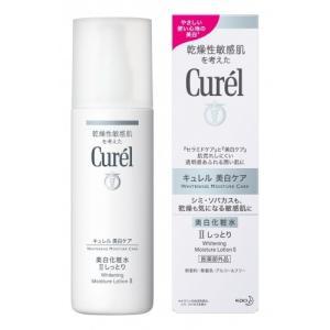 【医薬部外品】キュレル 美白化粧水2 140M...の関連商品8