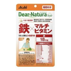 ディアナチュラ パウチ 鉄×マルチビタミン 60日分【当日つく愛媛】|ladygoehime