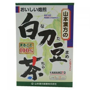 なた豆茶 100% (6g×12包入り)【当日つく愛媛】|ladygoehime