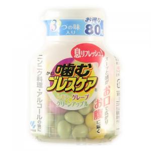 噛むブレスケア アソート 80粒【当日つく愛媛】の関連商品3