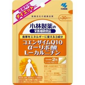 小林製薬 コエンザイムQ10・α-リポ酸・Lカルニチン(ハードカプセル) 60粒【当日つく愛媛】|ladygoehime