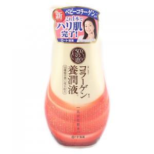 50の恵 コラーゲン養潤液 230ml【当日つく愛媛】