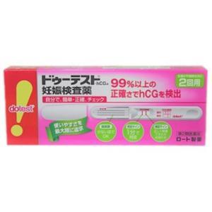 【第2類医薬品】ドゥーテストhCG 妊娠検査薬 2回用【当日つく愛媛】|ladygoehime