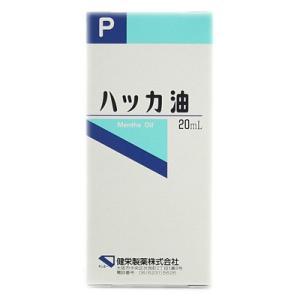 ケンエー ハッカ油P 20ml【当日つく愛媛】の関連商品9