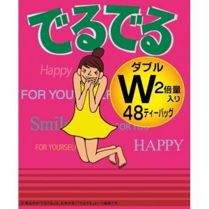 でるでる(茶)W (7.4g×48包)【当日つく愛媛】|ladygoehime