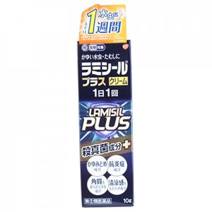 【第(2)類医薬品】ラミシールプラス クリーム 10g【当日つく愛媛】