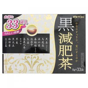 黒減肥茶 (8g×33袋)【当日つく愛媛】|ladygoehime