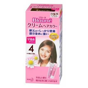 【医薬部外品】ブローネ クリームヘアカラー 4 やや明るい栗色【当日つく香川】|ladygokagawa