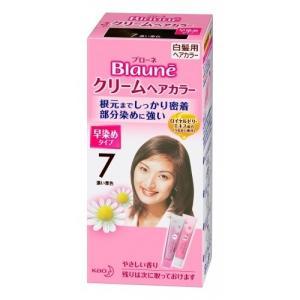 【医薬部外品】ブローネ クリームヘアカラー 7 濃い栗色【当日つく香川】 ladygokagawa
