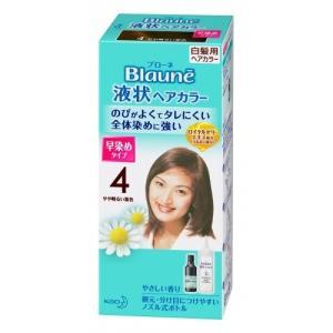 【医薬部外品】ブローネ 液状ヘアカラー 4 やや明るい栗色 90ml【当日つく香川】 ladygokagawa