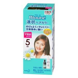 【医薬部外品】ブローネ 液状ヘアカラー 5 栗色 90ml【当日つく香川】|ladygokagawa