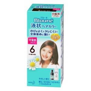 【医薬部外品】ブローネ 液状ヘアカラー 6 やや濃い栗色 90ml【当日つく香川】 ladygokagawa