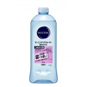 サクセスモーニングヘアウォーター髪さらミスト詰替用 440ml【当日つく香川】|ladygokagawa