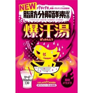 爆汗湯 ソーダスカッシュ 60g【当日つく香川】 ladygokagawa