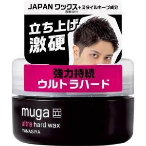 MUGA(ムーガ) ウルトラハードワックス 85g【当日つく香川】|ladygokagawa