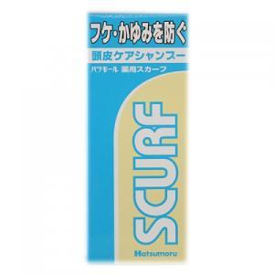【医薬部外品】ハツモール薬用スカーフ 80g【当日つく香川】|ladygokagawa