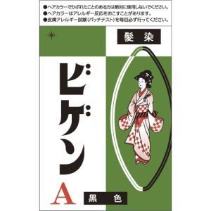 ビゲン A 黒色 6g【当日つく香川】|ladygokagawa