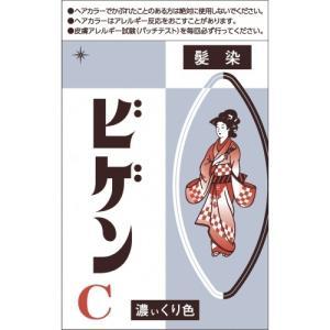 ビゲン C 濃いくり色 6g【当日つく香川】|ladygokagawa