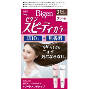 【医薬部外品】ビゲン スピィーディカラー クリーム 3(明るいライトブラウン)【当日つく香川】|ladygokagawa