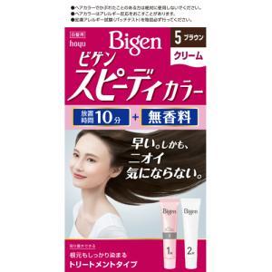 【医薬部外品】ビゲン スピィーディカラー クリーム 5(ブラウン)【当日つく香川】|ladygokagawa