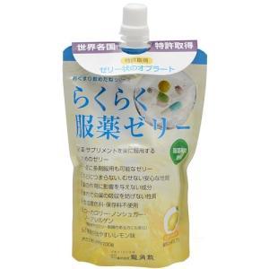 龍角散 らくらく服薬ゼリー 200g【当日つく香川】の関連商品9